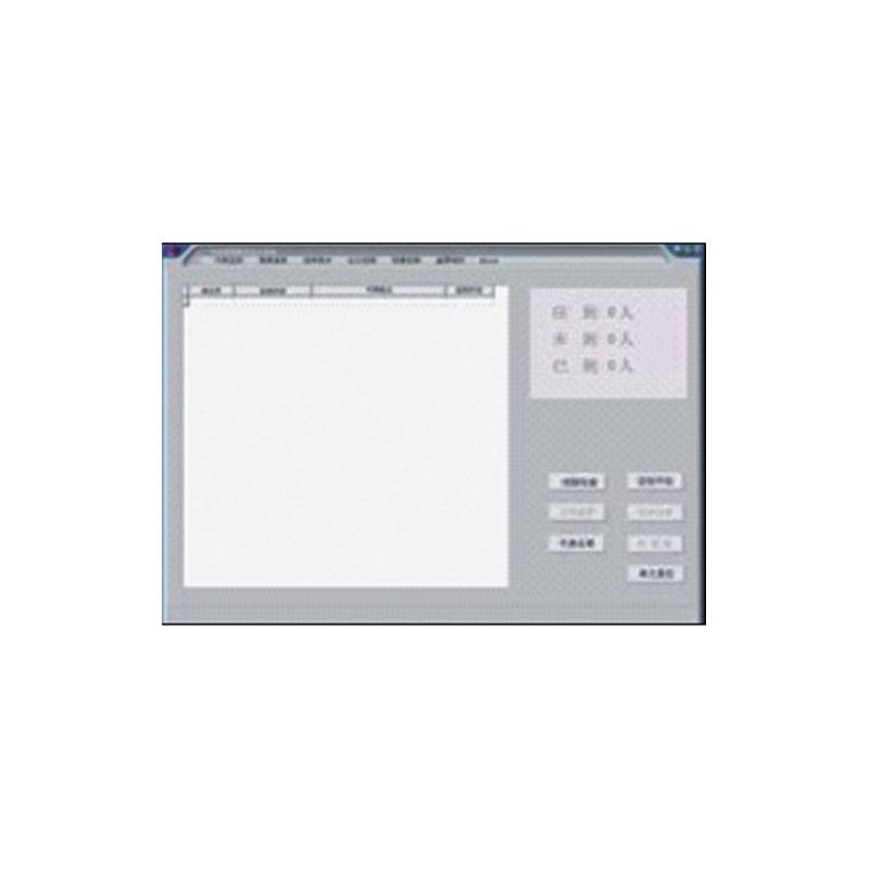 S-220V软件
