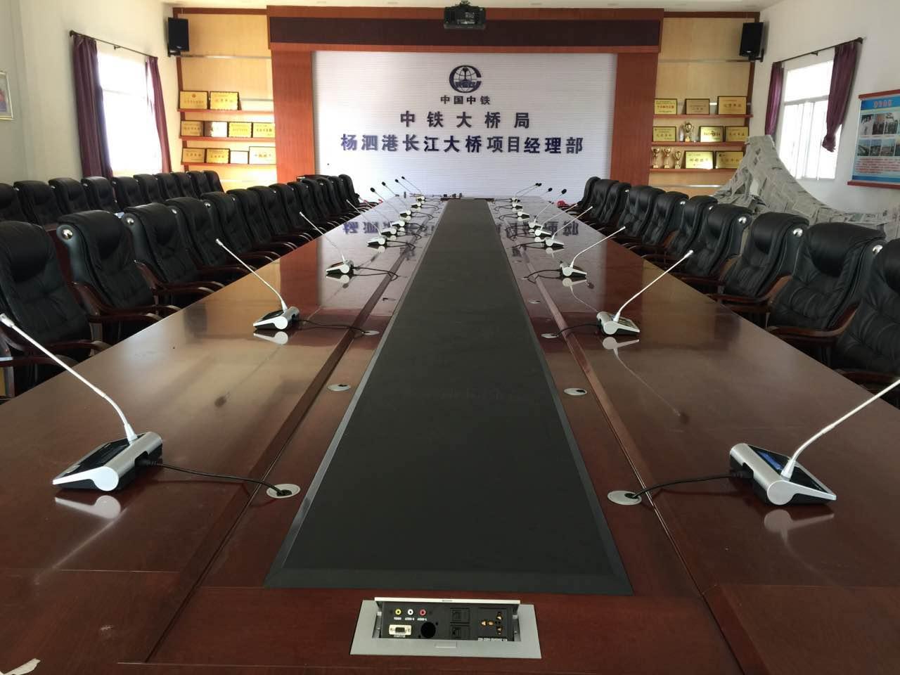 <span>中国中铁杨泗港会议室</span>